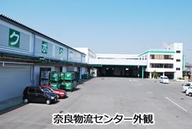 depot01