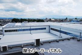 depot02