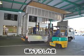 depot09